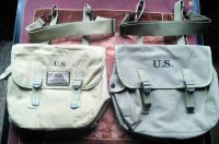 Comparison of Ebay and Made in USA musette bags | Bushcraft